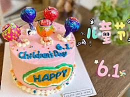 2020六一儿童节送给孩子的祝福语