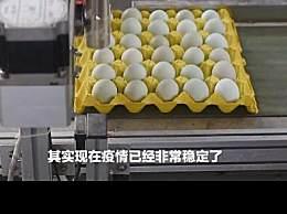 网购鸡蛋因发货地是武汉而怒拒