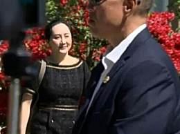 华为CFO孟晚舟未能获释