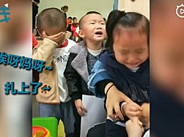 幼儿园采血现场萌娃哭成一片