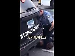 詹姆斯为被暴力执法致死黑人发声