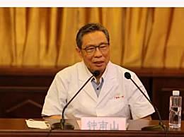 广州新冠危重症清零 钟南山称是一个很有价值很有意义的日子