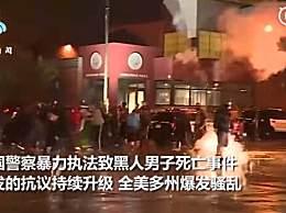 美国示威现场发生枪击事件