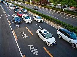 6月起北京恢复机动车尾号限行