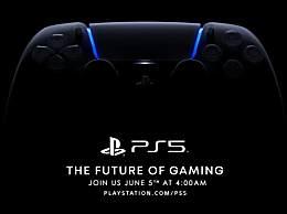 索尼PS5发布日期公布