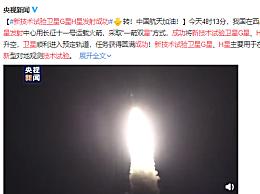 """新技术试验卫星G星H星发射成功:采取""""一箭双星""""方式"""
