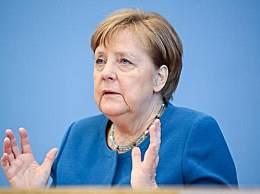 因疫情默克尔不去G7峰会
