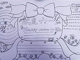 防控疫情欢度六一儿童节手抄报图片 六一儿童节励志好句子文案