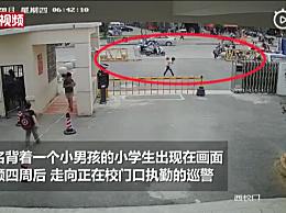 小学生捡到男童立即背起找警察