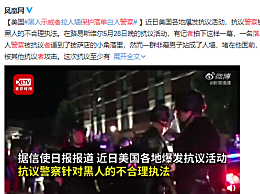 示威者保护落单警察