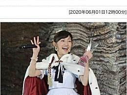 前AKB48成员渡边麻友退出娱乐圈 因身体状况一直不佳