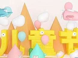 2020六一儿童节放假吗?六一儿童节的起源及由来