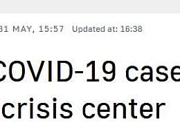 俄累计病例超40万