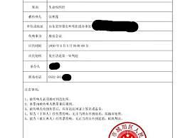 江歌母亲起诉刘鑫5日召开庭前会议
