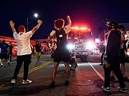 美国70余城爆发抗议活动