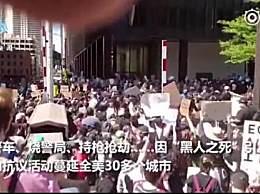 加哥特朗普大厦被抗议者占领