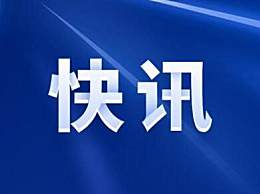 2020上半年外语专四专八考试取消