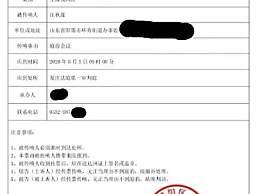 江歌母亲起诉刘鑫将开 庭前会 江歌案事件回顾最新消息