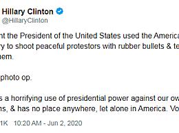 希拉里批特朗普滥用总统权力