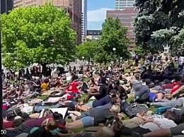 美国千人抗议9分钟
