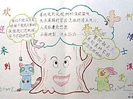 世界环境日主题手抄报模板图片 世界环境日宣传口号标语