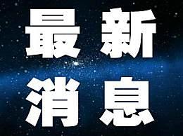 广东拟对猥亵学生教师终身禁教