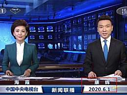 康辉回归新闻联播了