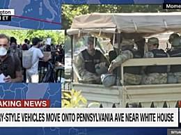 特朗普向华盛顿部署现役军人