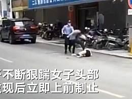 提交离婚诉讼书遭丈夫暴打 女子躺在地上,男子不断狠踹其头部