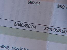 美新冠患者出院收到84万美元账单
