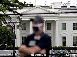 白宫旁街区被军队警察封锁