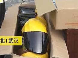 武汉交警推出共享头盔