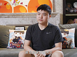 央视独家专访Uzi退役