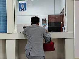 医院又现跪式窗口