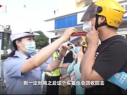 武汉交警推共享头盔