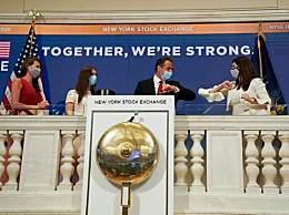 美国新冠肺炎确诊病例超184万 全球新增病例连续5天超10万例