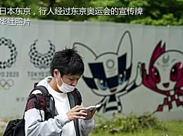 东京奥运会残奥会开闭幕式可能合并