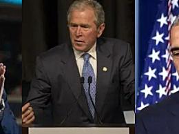 三位美国前总统发声 均对美国种族问题现状感到担忧
