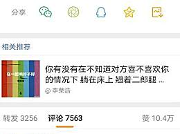 李荣浩为杨丞琳庆生