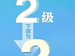 北京应急响应下调为三级 解除湖北人员进京限制