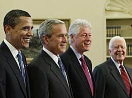 美国四任前总统齐发声