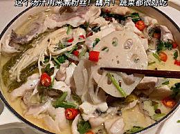 牛奶酸菜鱼做法怎么做