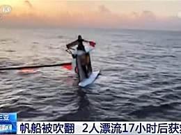 三亚海域帆船侧翻