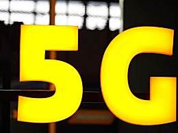 5G套餐价格松动 5G套餐促销价低至89元每月你怎么看