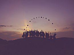 毕业寄语大学生简短2020