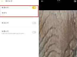 OPPO照片怎么显示手机型号
