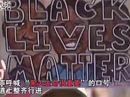 日本爆发示威游行活动