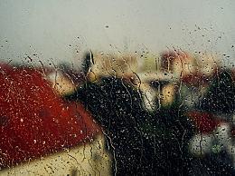 梅雨季汽�如何防潮?下雨天出行、�_�要注意什么