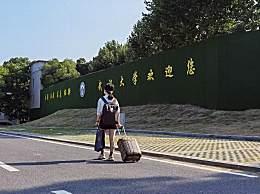 武汉大学生陆续返校