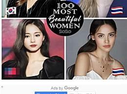 2020百大最美女星排行榜